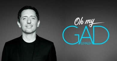 Gad Elmaleh Houston Texas 29 janvier 2017.jpg